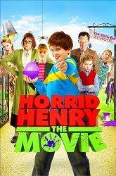 Постер Ужасный Генри