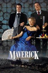 Постер Маверик