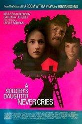 Постер Дочь солдата никогда не плачет