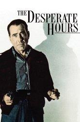 Постер Часы отчаяния