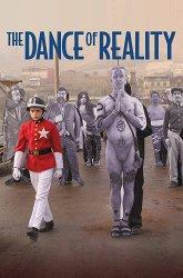 Постер Танец реальности