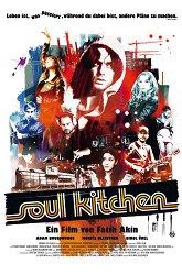 Постер Душевная кухня