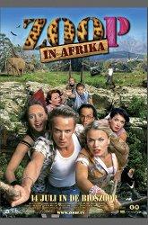 Постер Спасатели в Африке