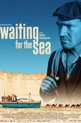 Постер В ожидании моря