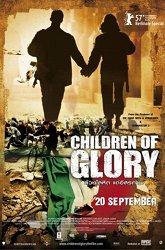 Постер Дети славы