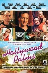 Постер Голливудские пальмы