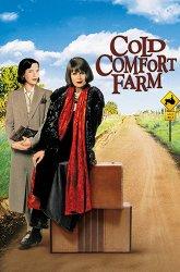 Постер Неуютная ферма