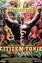Постер Токсичный мститель-4