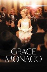 Постер Принцесса Монако