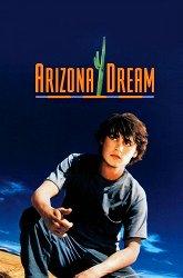 Постер Аризонская мечта