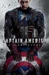 Постер Первый мститель