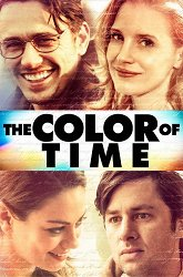 Постер Цвет времени