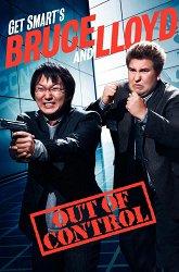 Постер Напряги извилины: Брюс и Ллойд без тормозов