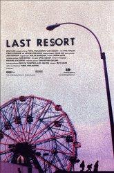 Постер Последнее пристанище