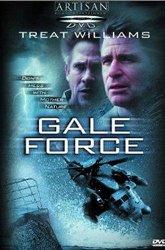 Постер Взрывная сила