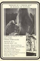 Постер Бенилде, или Святая Дева