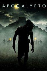 Постер Апокалипсис