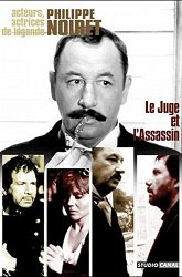 Постер Судья и убийца