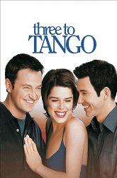 Постер Танго втроем