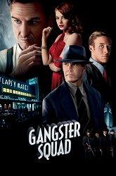 Постер Охотники на гангстеров