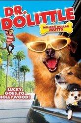 Постер Доктор Дулиттл: Ребята на миллион долларов