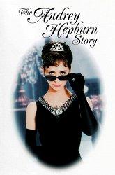 Постер История Одри Хепберн