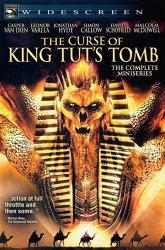 Постер Проклятие гробницы Тутанхамона
