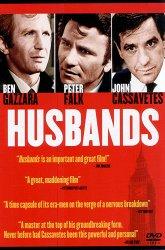 Постер Мужья