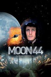 Постер Луна-44