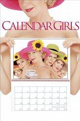 Постер Девушки с календаря