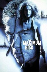 Постер Максимальный риск