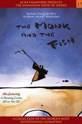 Постер Монах и рыбка