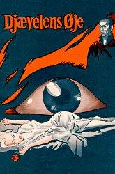 Постер Дьявольское око