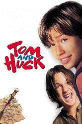 Постер Том и Гек