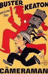 Постер Кинооператор