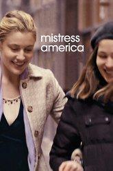 Постер Госпожа Америка