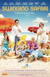 Постер Горячие каникулы