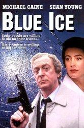 Постер Голубой лед
