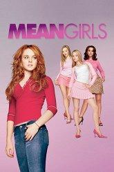 Постер Дрянные девчонки
