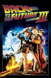 Постер Назад в будущее-3
