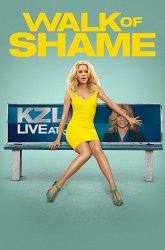 Постер Блондинка в эфире