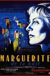 Постер Ночная Маргарита