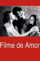 Постер Любовное кино
