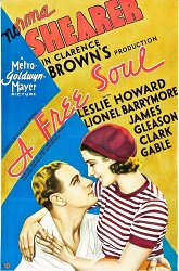 Постер Вольная душа