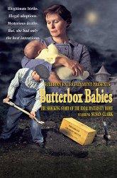Постер Упаковка для младенцев