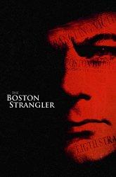 Постер Бостонский душитель