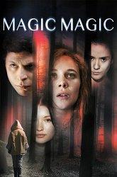 Постер Магия, магия