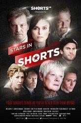 Постер Stars in Shorts
