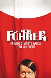 Постер Мой фюрер, или Самая правдивая правда об Адольфе Гитлере