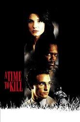 Постер Время убивать